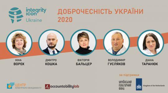 Winners of the Integrity Icon Ukraine