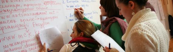 Establishment of Ukrainian Cultural Network