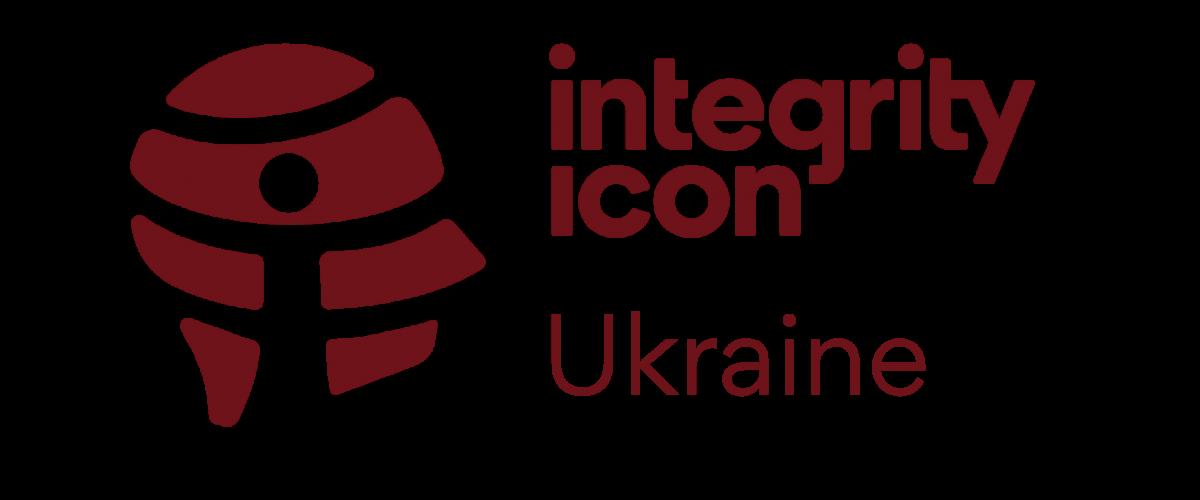 Доброчесність України